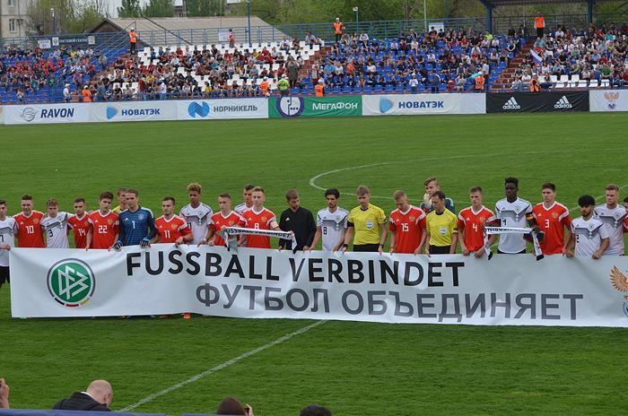 Mediathek Bayern 2